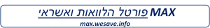 פורטל האשראי לוגו