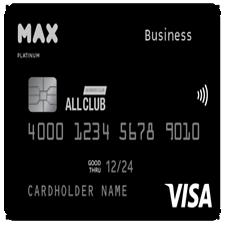 כרטיס אשראי לעצמאים מקור סקופר אתר הבנקים